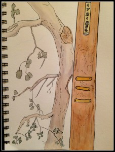 test vertical with edge